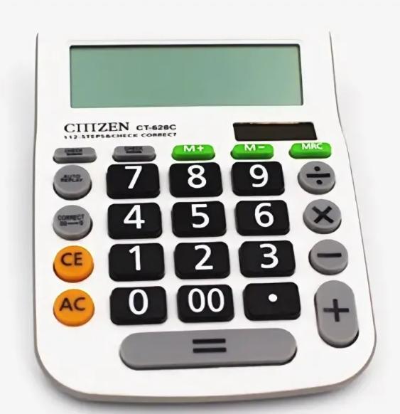 Что заменит калькулятор в высшей математике